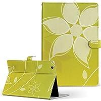 igcase Qua tab 01 au kyocera 京セラ キュア タブ タブレット 手帳型 タブレットケース タブレットカバー カバー レザー ケース 手帳タイプ フリップ ダイアリー 二つ折り 直接貼り付けタイプ 001870 フラワー 花 フラワー 緑