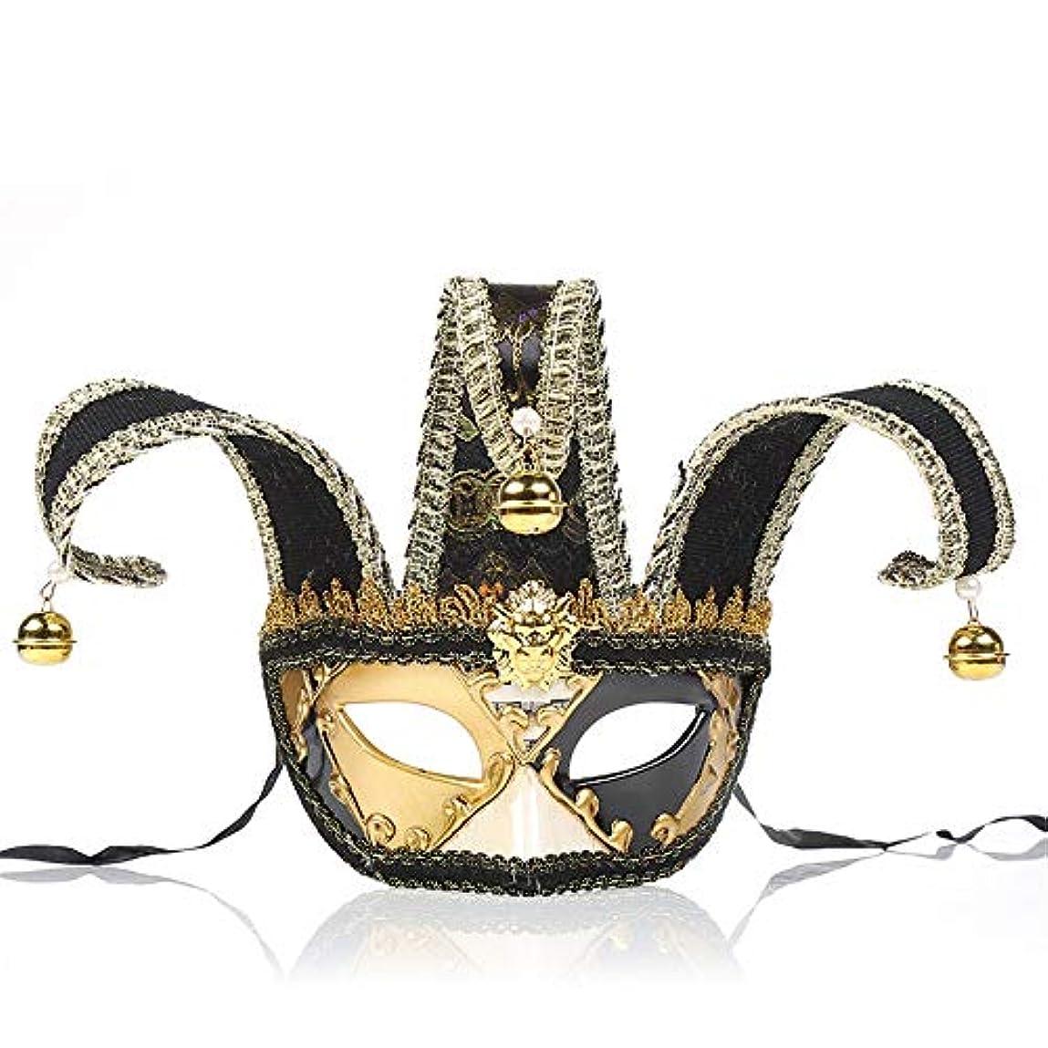 悪行キュービックベーシックダンスマスク 若者の少女ハロウィーンギフトレトロマスクホット販売マスカレードロールプレイング装飾 ホリデーパーティー用品 (色 : ブラック, サイズ : 28x16.5cm)