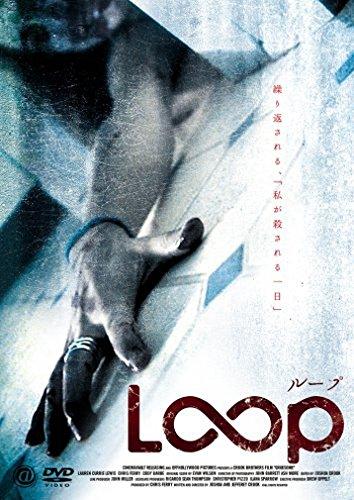 LOOP ループ [DVD]の詳細を見る