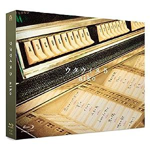 ウタウイヌ5 Blu-ray