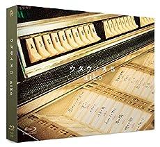 ウタウイヌ5  Blu-ray【初回限定・特殊パッケージ仕様】