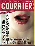 COURRiER Japon: 2019年 3月号