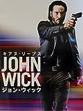 【チラシ付映画パンフレット】 『ジョン・ウィック』 出演:キアヌ・リーヴス.ウィレム・デフォー