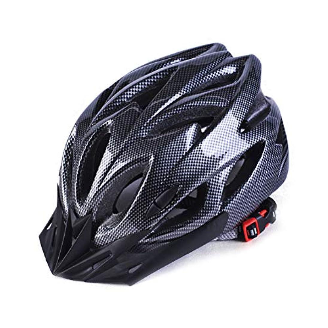 非効率的な夕暮れ伝染性Raten 自転車用ヘルメット サイクリングヘルメット ロードカー 一体成型 大人用 超軽量 MTB自転車用ヘルメット アウトドアスポーツ マウンテンロードバイク用 超軽量 高剛性  通勤 男女兼用 通気 サイズ調整可能 サイクリング/山地/道路に最適のヘルメット