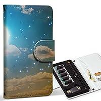 スマコレ ploom TECH プルームテック 専用 レザーケース 手帳型 タバコ ケース カバー 合皮 ケース カバー 収納 プルームケース デザイン 革 空 月 星 011807