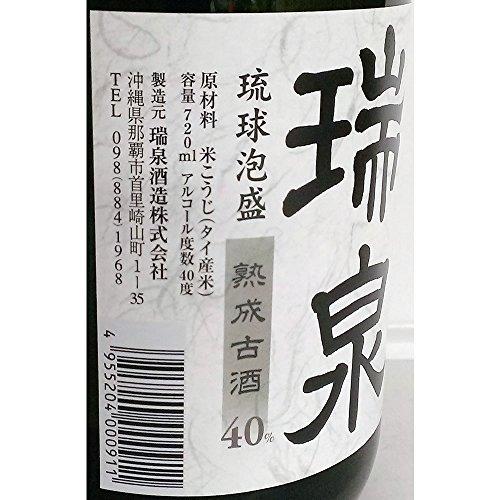 瑞泉酒造『瑞泉古酒40度』