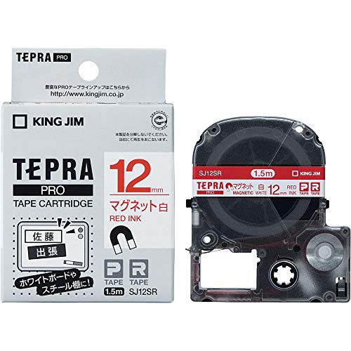 キングジム テプラ PROテープ マグネットテープ 12mm 白(赤文字) 1個