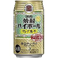 Takara 焼酎ハイボール グレープフルーツ [ チューハイ 350ml×24本 ]