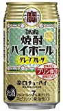 TaKaRa 焼酎ハイボール グレープフルーツ 350ml×24本