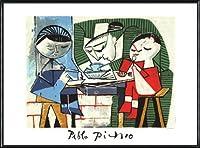 ポスター パブロ ピカソ Childrens Meal 限定2000枚 額装品 アルミ製ハイグレードフレーム(ブラック)