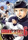GRAND SLAM 6 (ヤングジャンプコミックス)