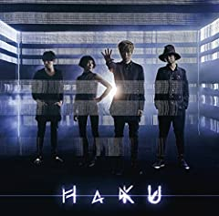 HaKU「衝動」のCDジャケット