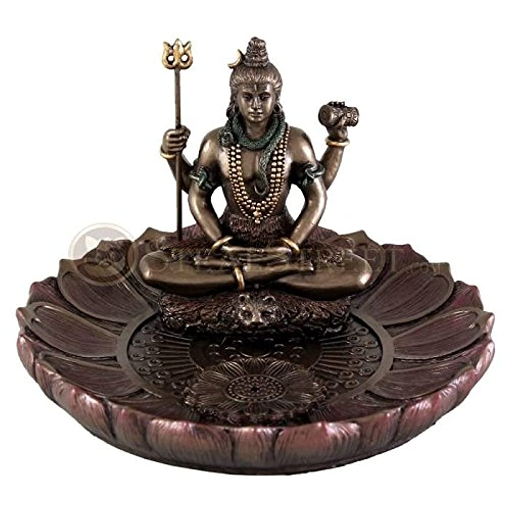 寄託物語穏やかなHindu God Shiva in Meditation Round Incense Holder Plate Incense Burner by Top Collection