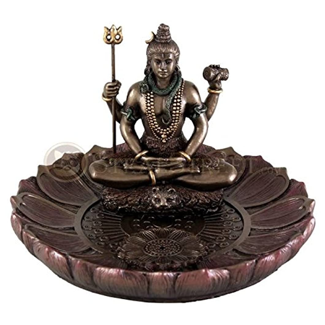 行政変化するやりすぎHindu God Shiva in Meditation Round Incense Holder Plate Incense Burner by Top Collection