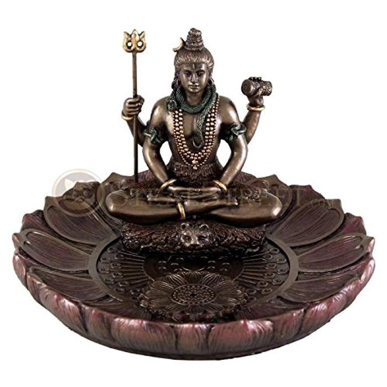 またはどちらか天気排気Hindu God Shiva in Meditation Round Incense Holder Plate Incense Burner by Top Collection