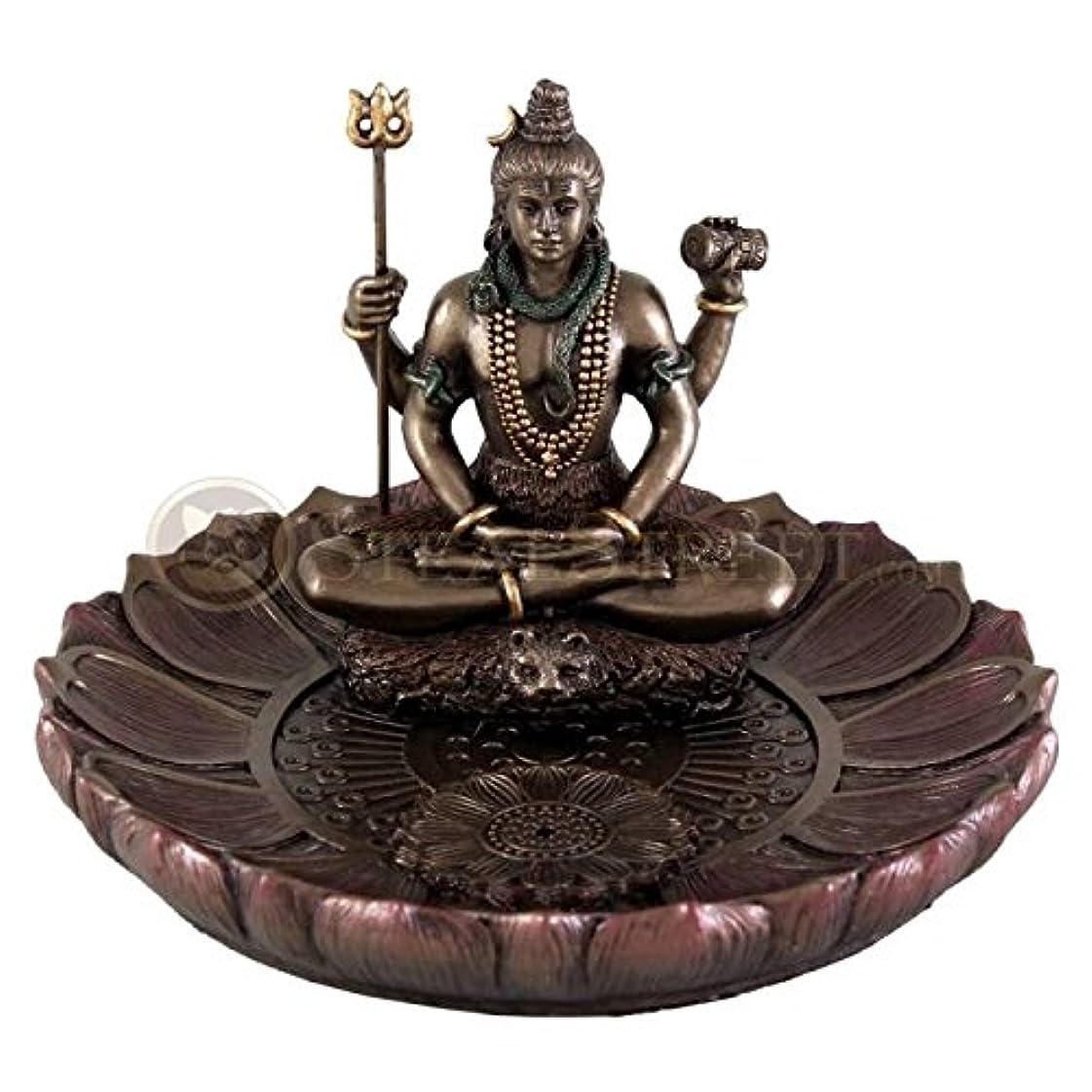 干し草教え留め金Hindu God Shiva in Meditation Round Incense Holder Plate Incense Burner by Top Collection
