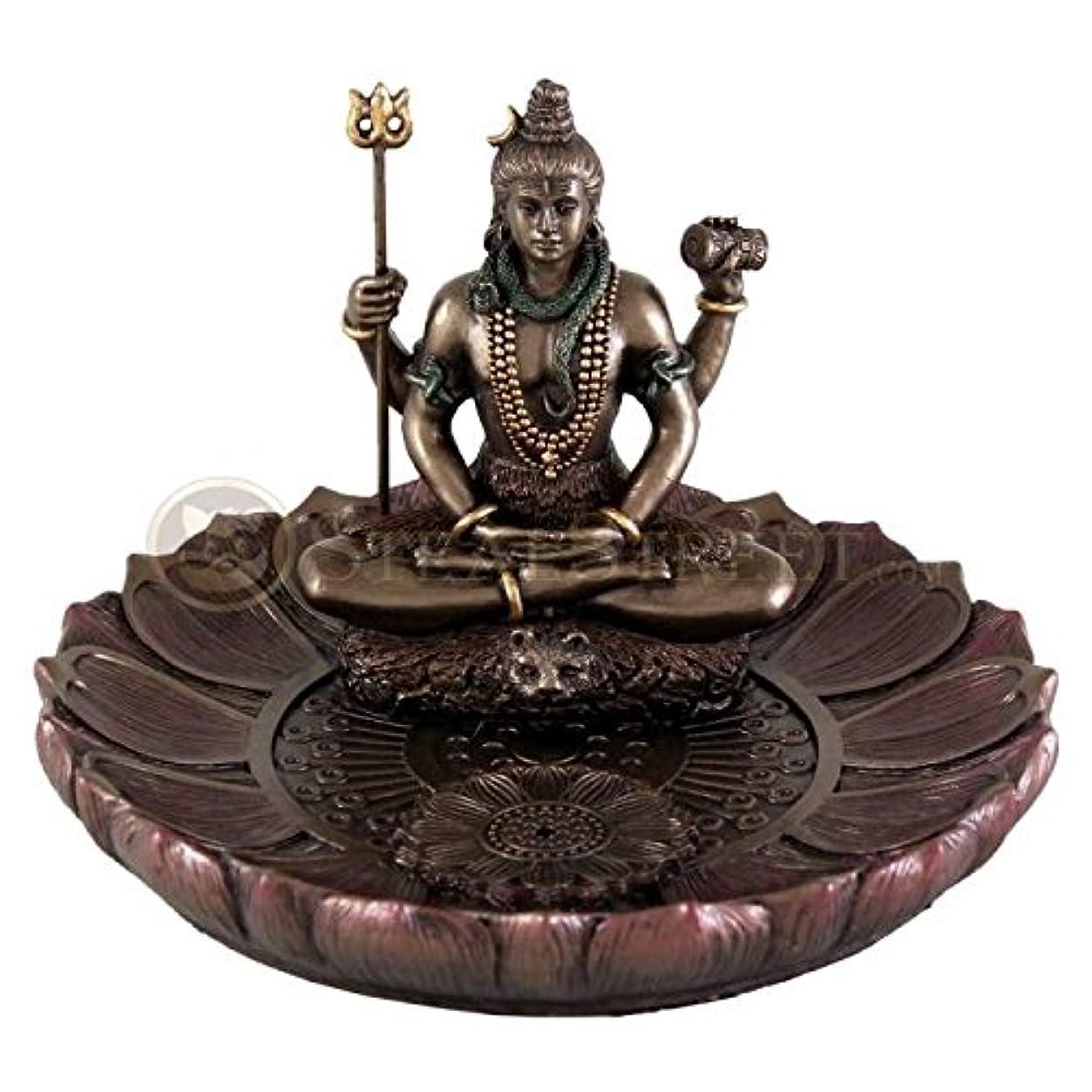 Hindu God Shiva in Meditation Round Incense Holder Plate Incense Burner by Top Collection