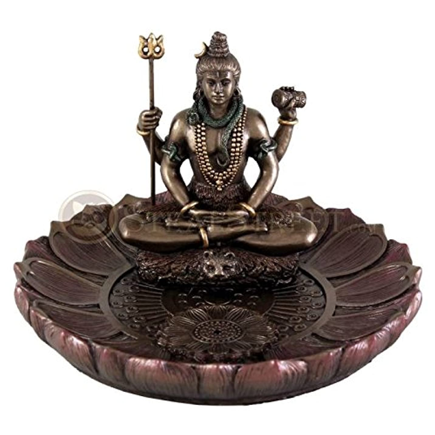 受け入れる悪いエジプトHindu God Shiva in Meditation Round Incense Holder Plate Incense Burner by Top Collection