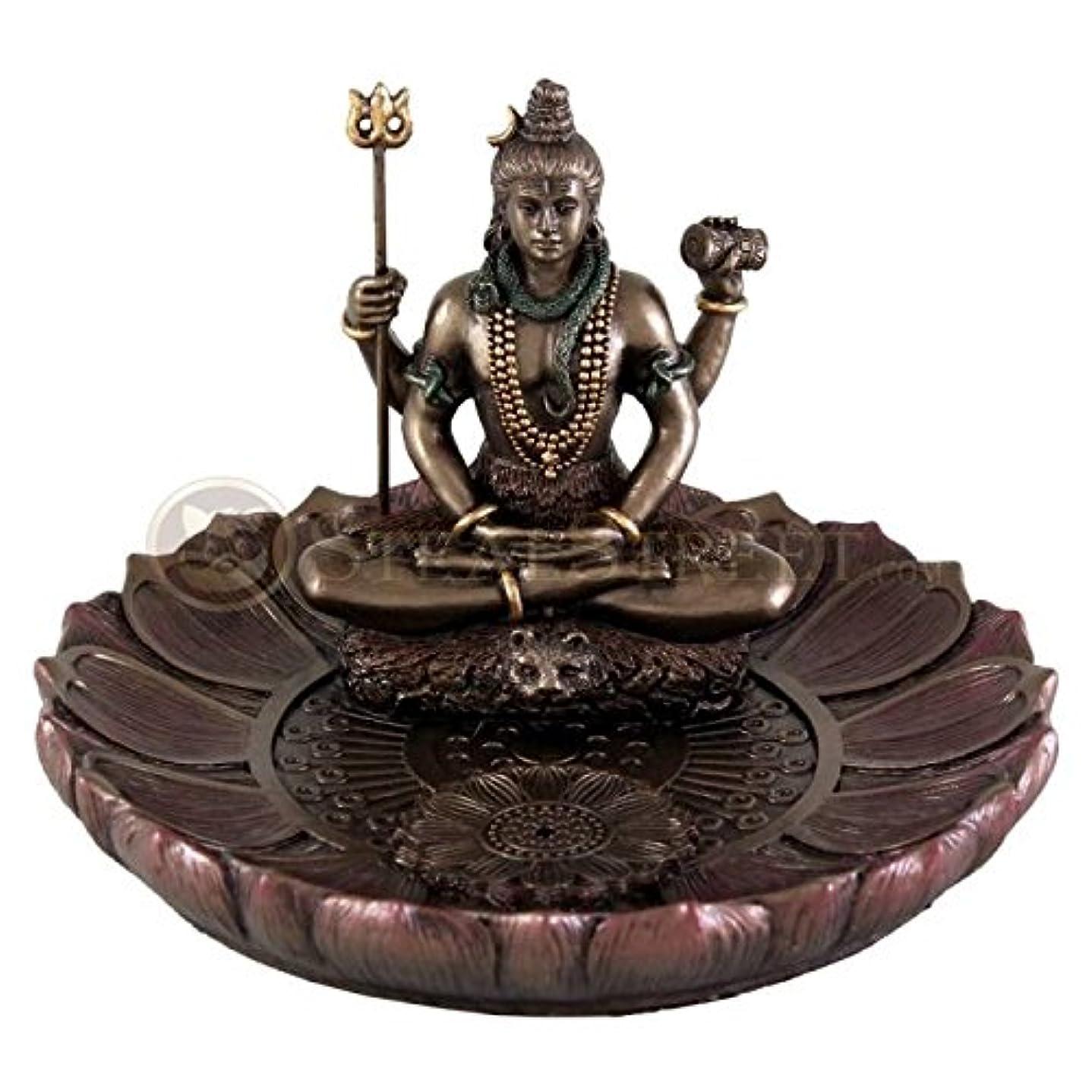 先に出費真珠のようなHindu God Shiva in Meditation Round Incense Holder Plate Incense Burner by Top Collection