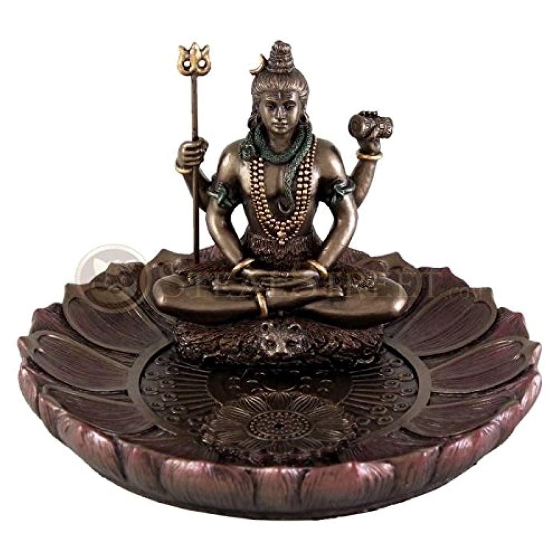 比類なき含める葉巻Hindu God Shiva in Meditation Round Incense Holder Plate Incense Burner by Top Collection
