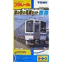 プラレール 僕の街の電車セット四国