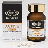 RIZAP ライザップ ACTIVE アクティブ 60粒 アミノ酸 ALA