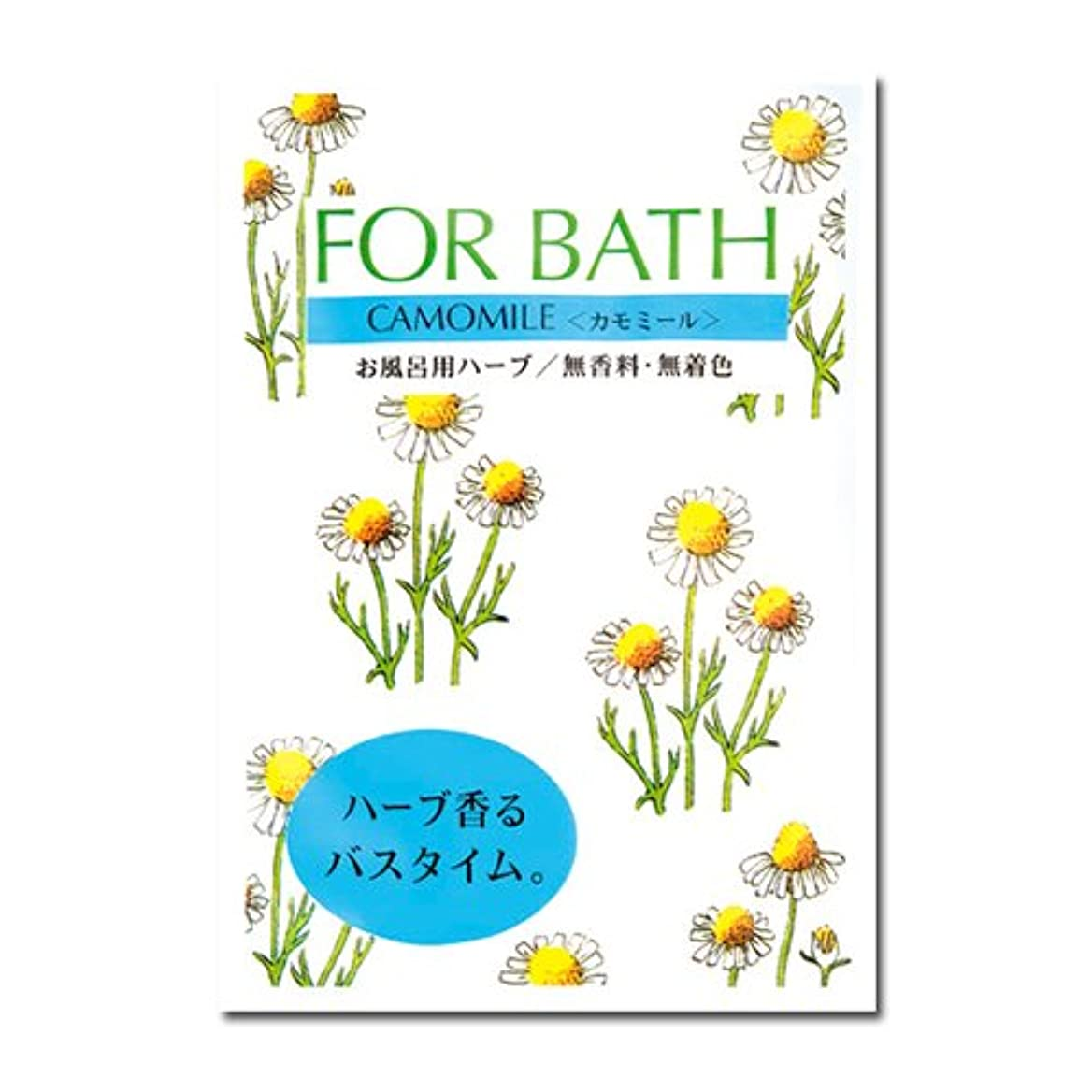 不公平ベーカリースリーブフォアバス カモミールx30袋[フォアバス/入浴剤/ハーブ]