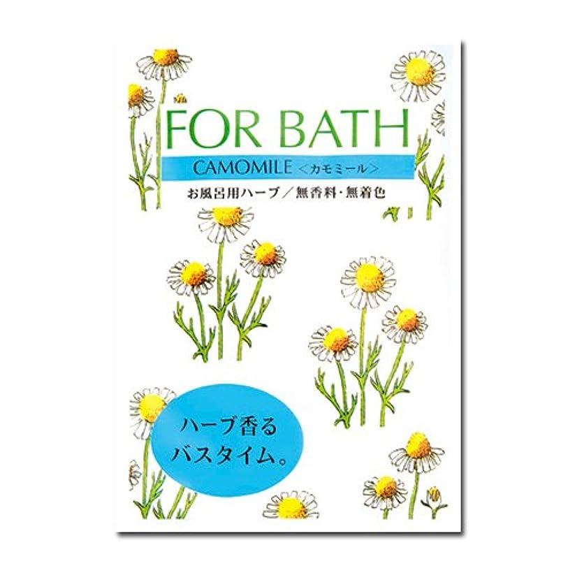 転用用量情熱的フォアバス カモミールx30袋[フォアバス/入浴剤/ハーブ]