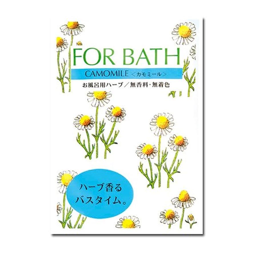 除外するマニアックアライメントフォアバス カモミールx30袋[フォアバス/入浴剤/ハーブ]