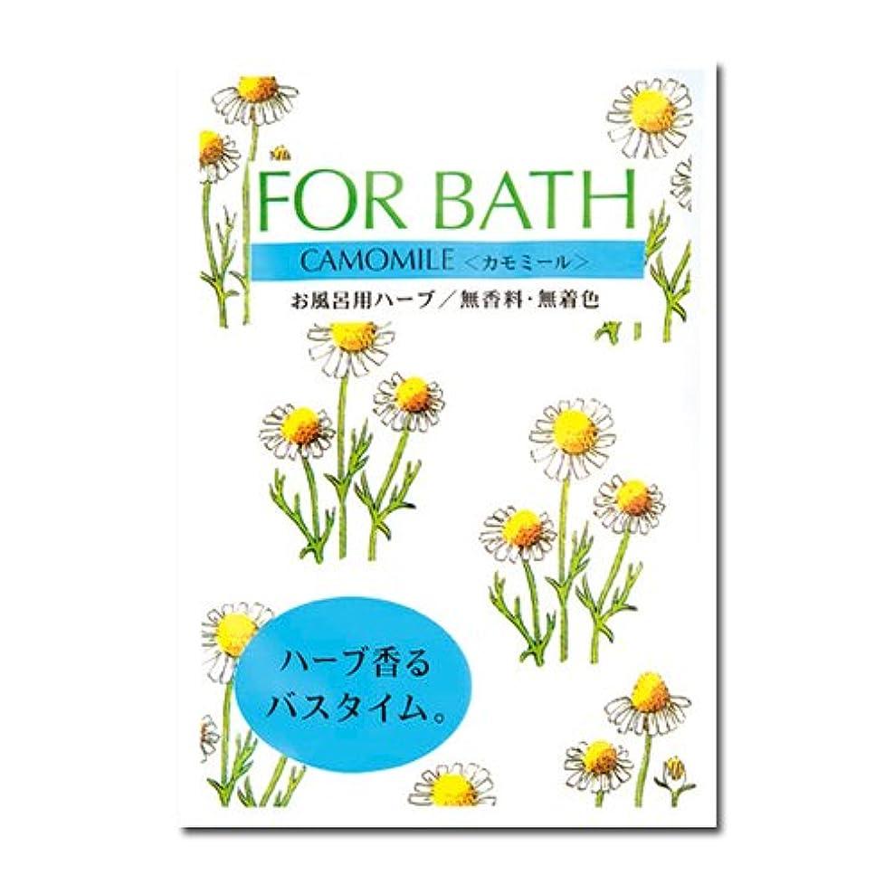 花に水をやるレールベールフォアバス カモミールx30袋[フォアバス/入浴剤/ハーブ]
