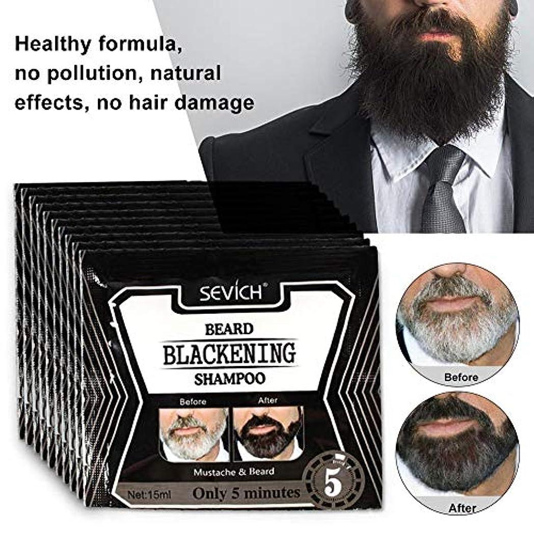 排泄するウェイターに付けるAllrightip ひげシャンプー黒ひげシャンプーひげ着色液 20pcs 2019