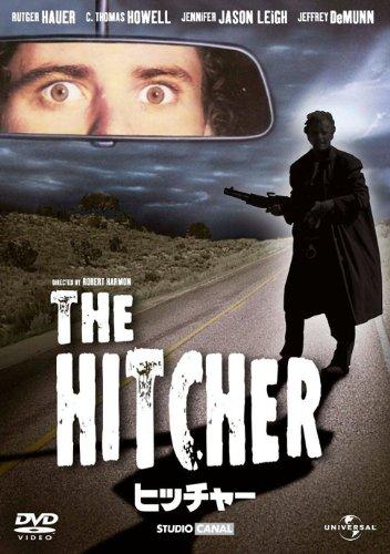 ヒッチャー DVD