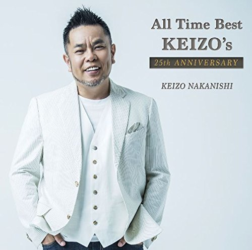 All Time Best~KEIZO's 25th Anniversary(初回限定盤)(DVD付)