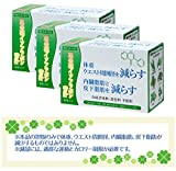 葛の花イソフラボン青汁 3箱セット(90本入り)[機能性表示食品]