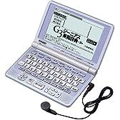 CASIO Ex-word XD-LP4700 (39コンテンツ, 学習モデル, 音声対応)