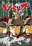 ジパング Vol.4[DVD]