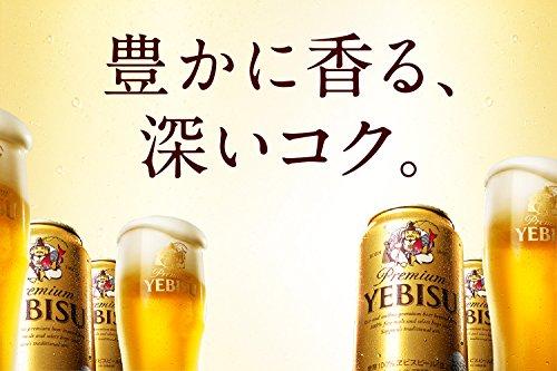 最安値|エビスビール 350ml×6本の価格比較