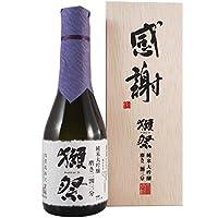 獺祭(だっさい) 純米大吟醸 磨き二割三分 「感謝」木箱入り 300ml