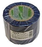 まつうら工業 日東表面保護テープ SPV#363 幅100mm 長さ100m テープ厚み0.07mm