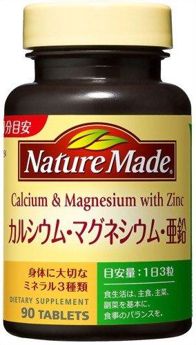 ネイチャーメイド カルシウムマグネシウム亜鉛90粒