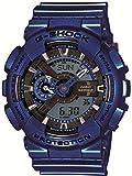 [カシオ] 腕時計 ジーショック BIG CASE SERIES GA-110NM-2AJF ブルー