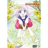 魔法のプリンセス ミンキーモモ DVD-BOX2