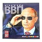 プーチン カレンダー 2017 壁掛け LPサイズ