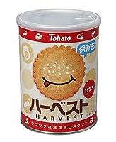 東ハト ハーベスト保存缶 8包(100g)