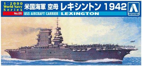 青島文化教材社 1/2000 ワールドネイビー シリーズNo.05 アメリカ海軍 空母 レキシントン 1942