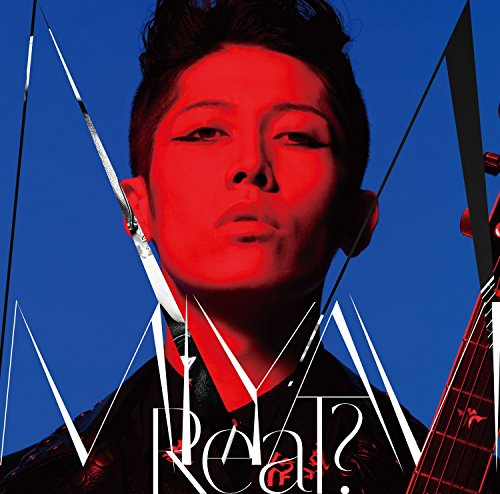 【Real?/MIYAVI】高揚感のある歌詞の意味を日本語訳して徹底紹介!ギターコードあり!PVも♪の画像