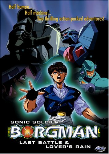 Sonic Soldier Borgman: Last Battle & Lover's Rain [DVD] [Import]