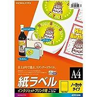 コクヨ ラベルシール インクジェット ラベル A4 50枚 KJ-2510 Japan