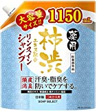 [Amazon限定ブランド] SOAP SELECT(ソープ セレクト) 【医薬部外品】薬用柿渋シャンプー大容量 詰替え用 1150ml