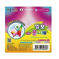 JONG IE NARA 折り紙 7.5*7.5㎝ 10色60枚入り3個セット Emboss Blossom Colored Paper